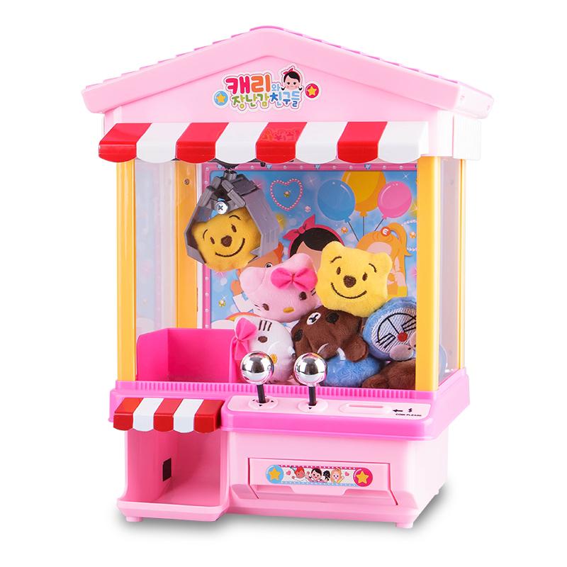 韩国凯利和朋友们迷你抓娃娃机投币机糖果机扭蛋机家用游戏机
