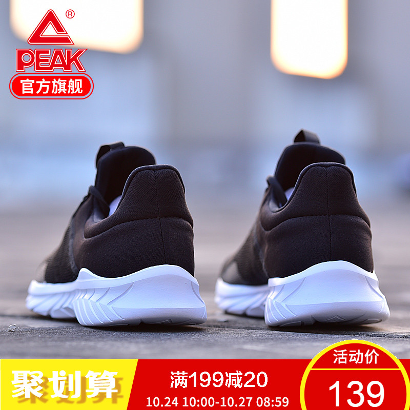 匹克男鞋跑步鞋2018秋季新款网面休闲鞋官方正品跑鞋透气运动鞋男