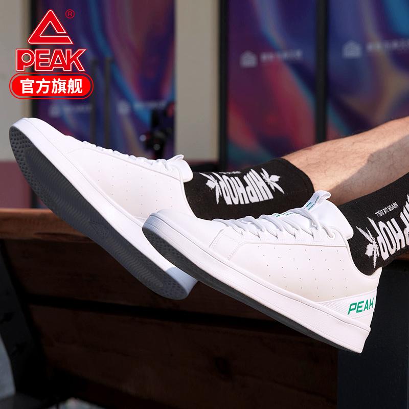 匹克男鞋板鞋低帮休闲鞋透气春秋白色白搭旅游鞋防滑运动鞋青年男