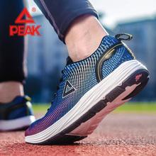 男旅游鞋 减震运动鞋 2018春季飞织透气跑步鞋 休闲跑鞋 男士 匹克男鞋