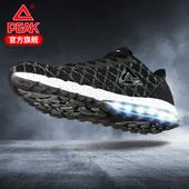 轻便网面休闲耐磨气垫运动鞋 牌黑色潮酷跑步鞋 匹克男式19秋冬新品