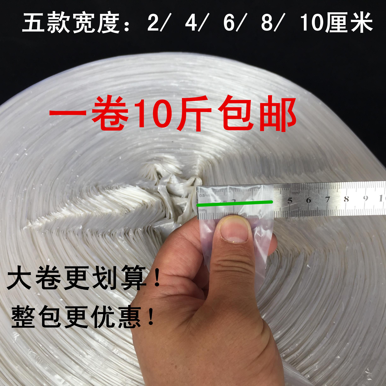 再生新料包装带捆扎绳白色透明打包绳塑料封口绳4cm细绳封口熟料