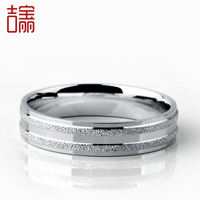 Keppel Pt950 Platinum Ring Couples Pairs Pets Love Inner Arc Platinum Men's Rings Women's Rings Platinum Rings