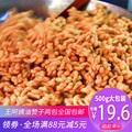 宁波传统特产休闲食品油赞子小麻花正宗王阿姨网红小袋装零食小吃