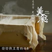 豆腐模具 木盒框家庭用厨房DIY工具多款可选专利升级正品包邮定制