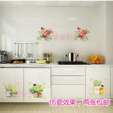厨房立体仿瓷砖防水贴画遮瑕修补浴室卫生间贴花玻璃装饰贴纸创意