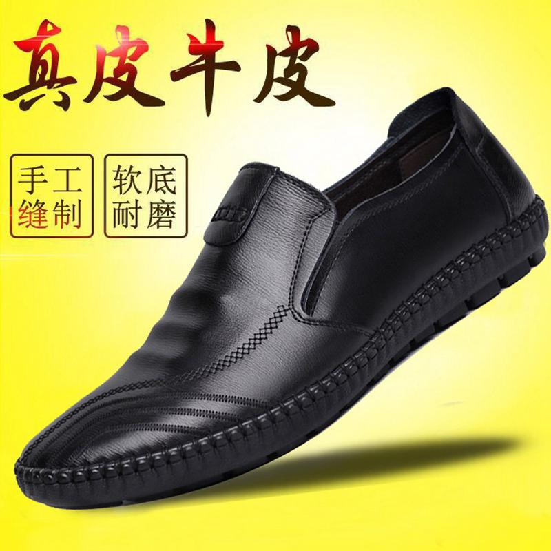 软牛皮男鞋春秋豆豆鞋男真皮驾车鞋男士皮鞋懒人鞋商务韩版休闲鞋
