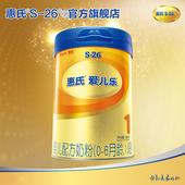 【旗舰店】惠氏S-26金装爱儿乐1段900g婴儿配方牛奶粉单罐装