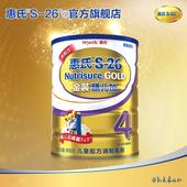 官方旗舰店惠氏S 1罐 膳儿加4段幼儿配方牛奶粉900g 26金装