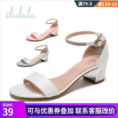 鞋柜 杜拉拉夏季 新款粗跟水钻踝带一字凉鞋1717303001中跟女鞋