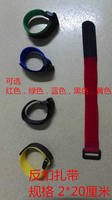 RC model special loose-fitting buckle Velcro straps strap model cable tie battery strap 20CM