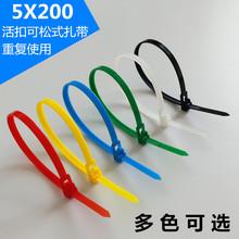 可松式尼龙扎带活扣可退可松束索带可松紧拆卸重复使用强力固定扣