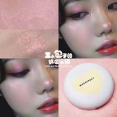 麻薯高光修容粉饼偏光水光 粉色蜜桃苹果肌Q弹软滑不飞粉 16brand