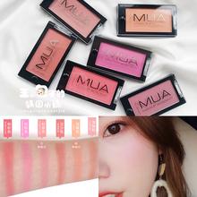 英国MUA正品 提亮肤色平价替代 腮红Blusher哑光裸妆粉质细腻保湿