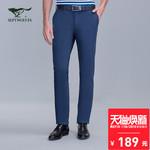 正品同款长裤