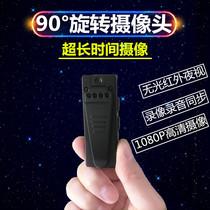 迷你微型摄像机高清夜视小摄像头录音笔长时录像机便携会议记录仪