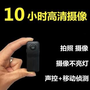 珍充电摄像机无线家用监控器 微型摄像头迷你录像机视频小记录仪袖