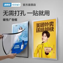 电梯广告框简约广告框架挂墙悬挂展板铝合金海报框免打孔磁性画框