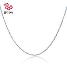 Zbird/钻石小鸟18K金项链-时尚女款百搭随心配-小肖邦链 正品专柜
