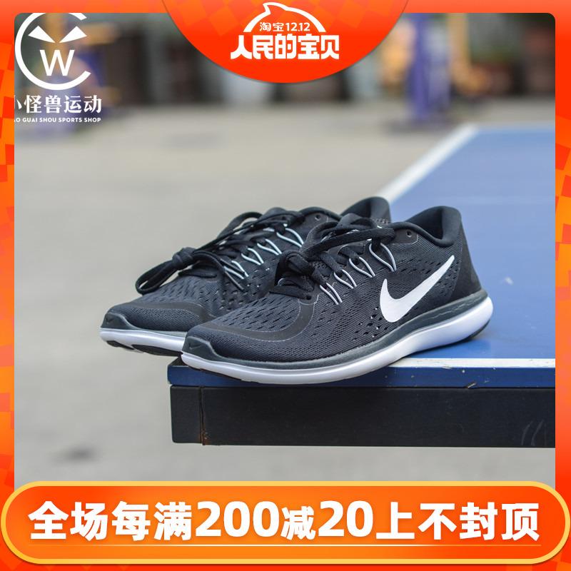 Nike/耐克 女鞋透气赤足网面运动缓震跑步鞋 898476-001-600-500