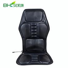 加热车载按摩器颈椎腰部汽车用振动垫坐垫靠垫椅垫家用全身多功能