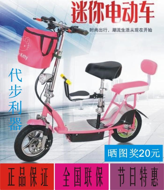 折叠电动老人代步车
