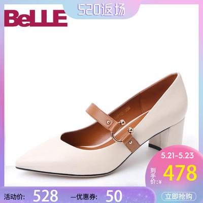 百丽玛丽珍鞋女秋商场同款时尚尖头粗跟单鞋S8P1DCQ8