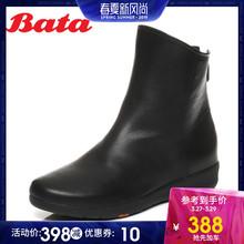 拔佳冬城市休闲圆头平跟牛皮时尚简约女短靴绒里AV550DD7图片