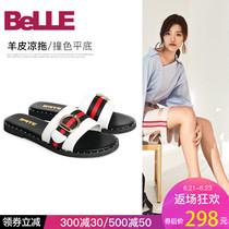BLNA1AM7百丽专柜同款英伦风乐福鞋羊皮马衔扣女单鞋Belle
