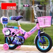 电动滑板车儿童座椅带扶手可折叠电动自行车安全舒适迷你坐椅