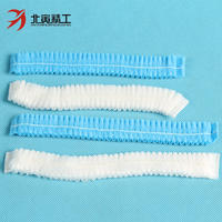 Disposable non-woven hat chef hat work hat workshop dust cap work cap head set hair net blue white