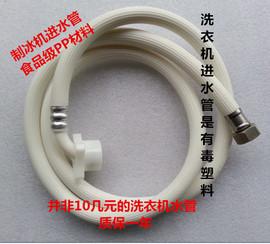 进口制冰机进水管/适合万利多/久景/夏雪/德宝/广绅/东贝通用配件图片