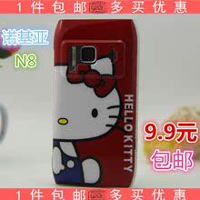 1个包邮 诺基亚N8手机壳 诺基亚N8手机套 N8手机保护壳 外壳