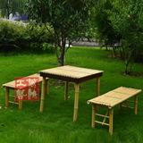 【巧夺天工 】晒竹方桌  庭园桌 茶室竹桌 茶艺桌 休闲家具99086