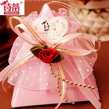 6粒装 诗蒂结婚喜糖唯爱红豆沙巧克力散装情人节结婚成品含糖礼盒