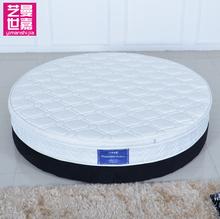 艺曼世嘉圆形乳胶床垫3E椰棕弹簧床垫 凝胶记忆棉席梦思可折叠