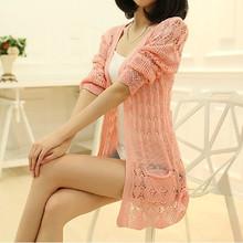 女开衫 薄毛衣 防晒空调衫 女装 针织镂空衫 中长款 春夏装