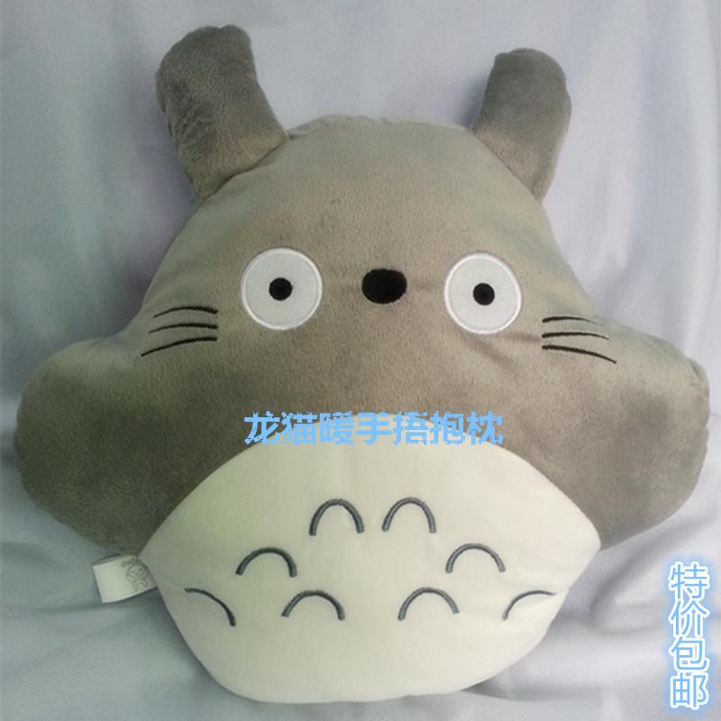 可爱大龙猫公仔 毛绒玩具暖手枕 龙猫抱枕靠垫 布娃娃 情人节礼物5元优惠券