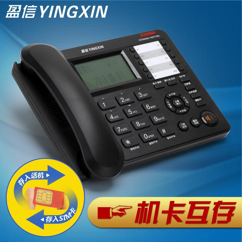 包邮盈信178 名片输入存储电话机 手机卡与本机通讯互录中文显示