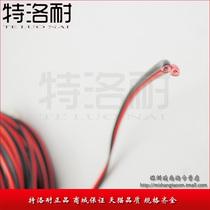无线网桥路由器等工程网络设备专用AP吸顶元一米2.5类网线5芯超8