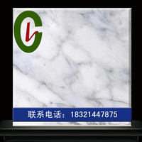 [LC SHI SHANG] natural marble medium white board stone sill surface threshold sill