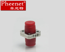 法兰式转换式固定式光纤衰减器5dBLC菲尼特Pheenet