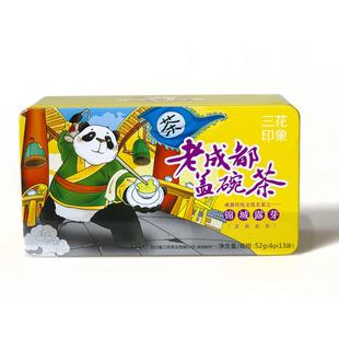 小袋装包邮52g茉莉花茶浓香铁盒老成都盖碗茶三花茶叶锦城露芽