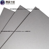 8K 2mm 27*39cm gray cardboard double gray cardboard drawing board wrapping paper handmade 200 sheets