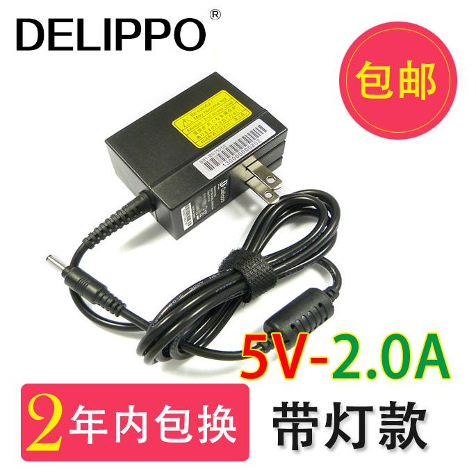 小米盒子2代電源適配器