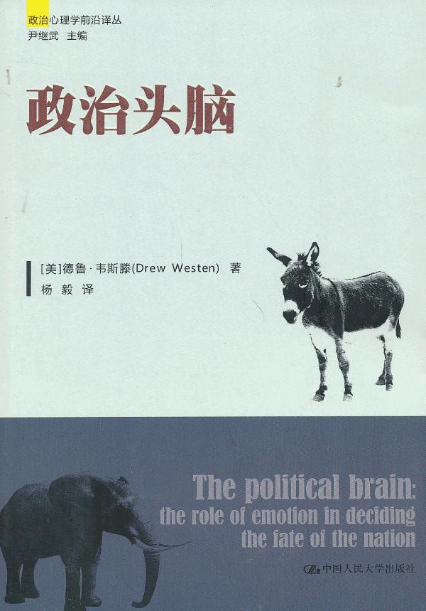 Политические и военные книги Артикул 552529560598