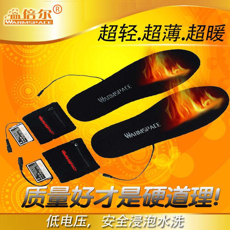 充电电热靴