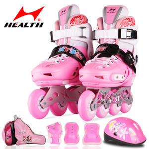 HEALTH/海尔斯轮滑鞋儿童成人专业花式轮滑旱冰鞋溜冰鞋9080