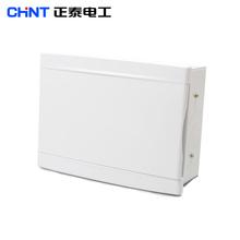 正泰电工闭路电视电脑宽带网络小号弱电箱空箱信息箱NEX2-101