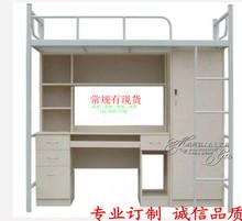 公寓床学生宿舍床上床下桌组合床铁艺双层柜书桌多功能单人床连体